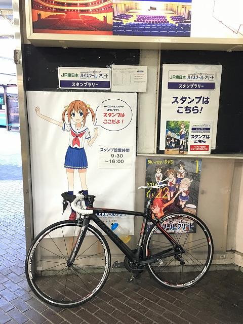 横須賀駅のスタンプ台