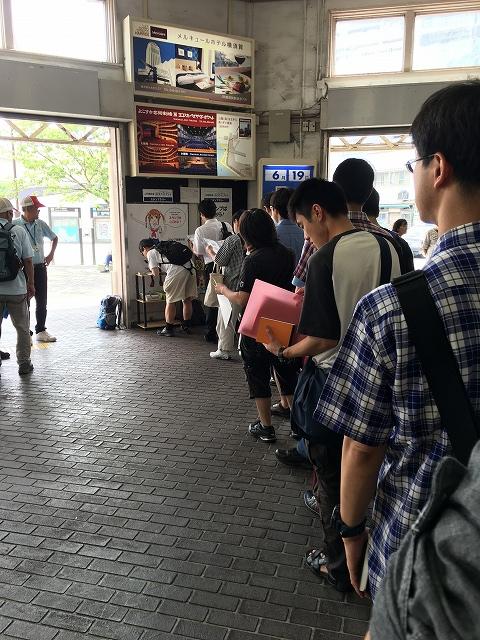 横須賀のスタンプ台