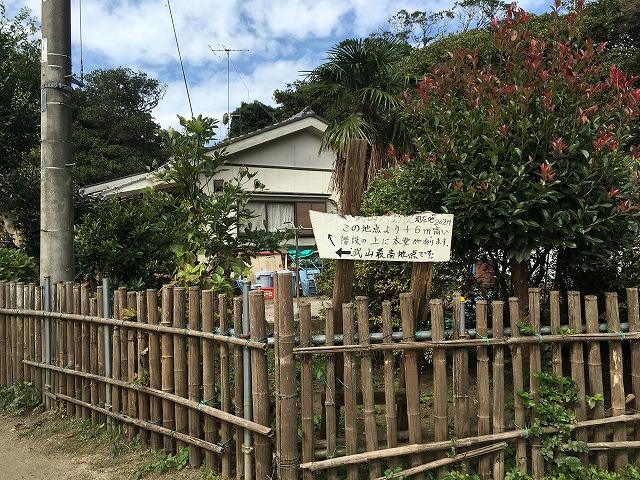 武山最高地点の案内