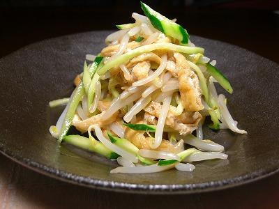 マーミナウサチ(もやしの和え物〜沖縄料理)