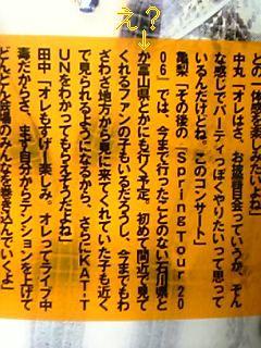 20060308_135896.jpg