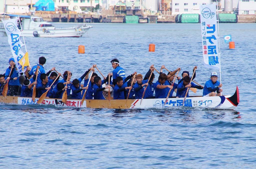 DSC04792 (2)1海上パレード.jpg