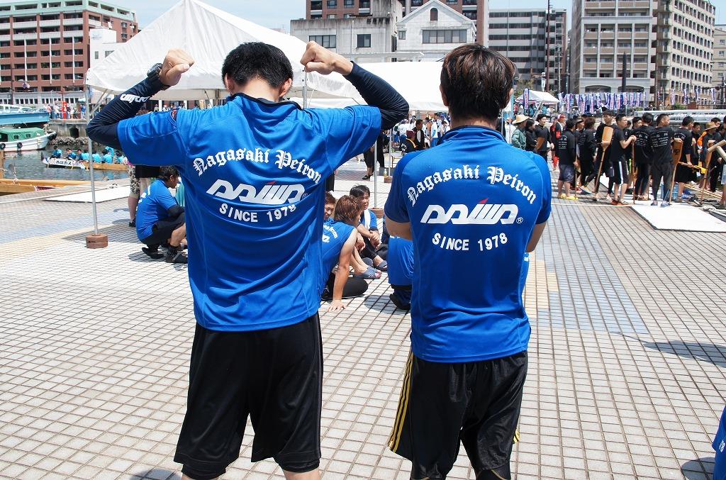 DSC04969 (2)ユニフォーム.jpg