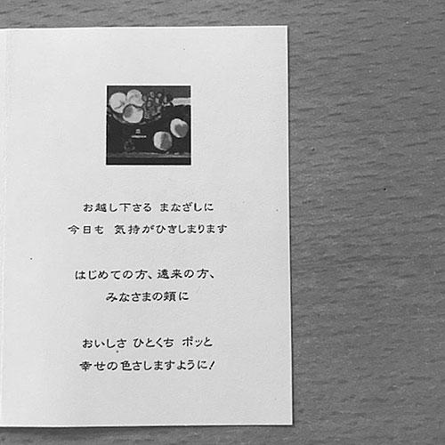 20-0211-4.jpg