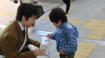 小さな子供も募金に協力してくれました。