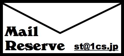 スクリーンショット(2012-05-20 13.30.06).png