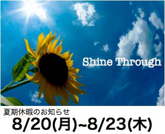 スクリーンショット(2012-07-18 20.52.26).png