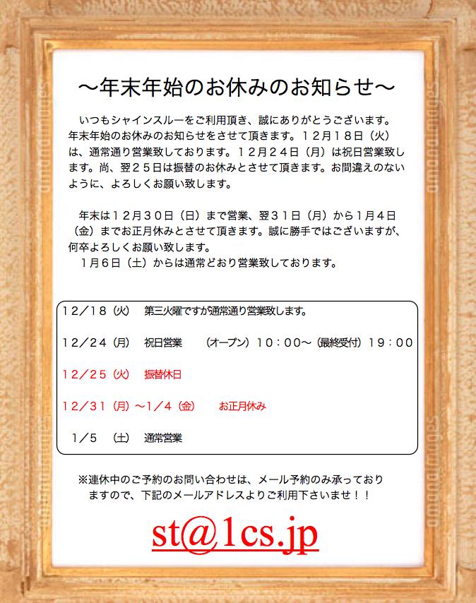 スクリーンショット(2012-11-11 18.30.48).png
