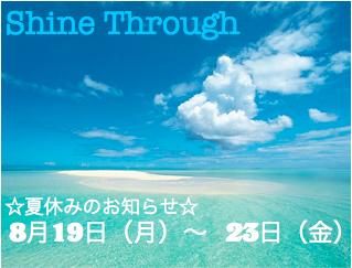 スクリーンショット(2013-07-18 16.22.46).png
