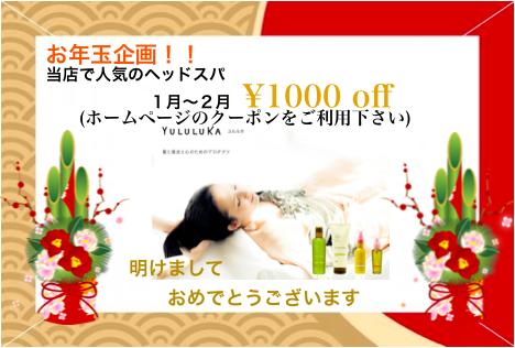 スクリーンショット 2014-12-03 10.19.17.png