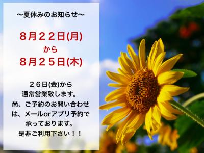 スクリーンショット 2016-08-04 12.00.23.png