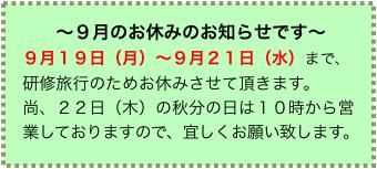 スクリーンショット 2016-09-13 15.16.53.png