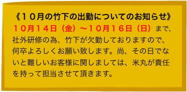 スクリーンショット 2016-09-13 15.17.09.png