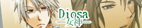 Diosa-banner