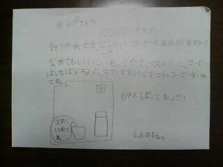20101224210631.jpg