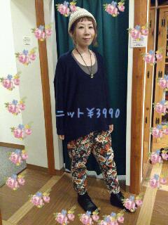 picute20121014135722.jpg