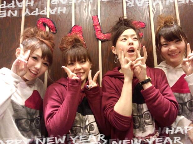2013-01-16_15.10.19.jpg