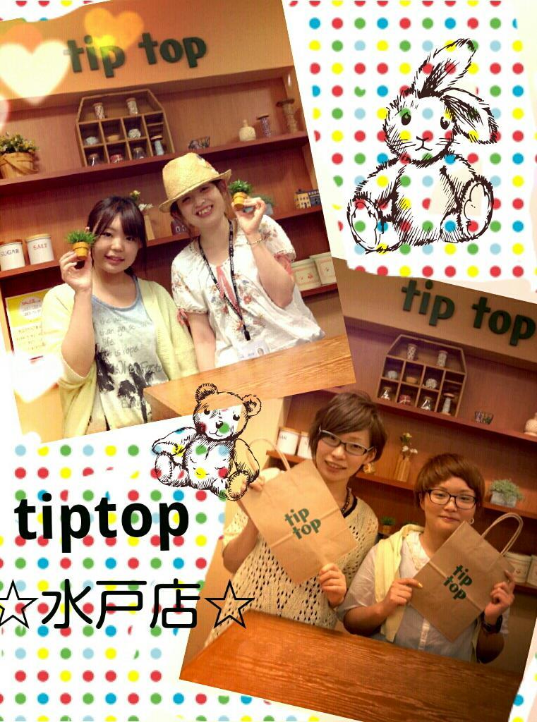 PicsArt_1369105725919-1.jpg