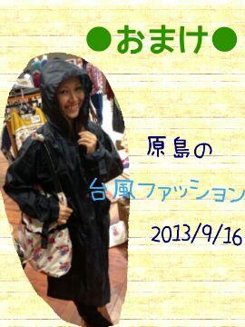 IMG_2013092052367.jpg