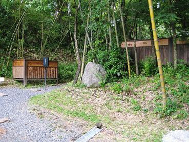 脚束竹林の小道