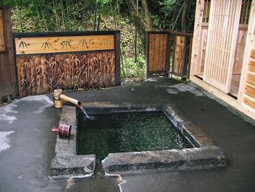 脚束竹林の湯