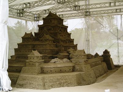 砂丘博物館5姫路城