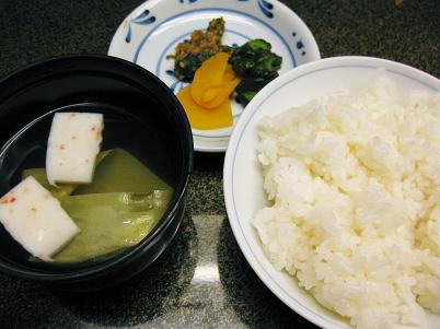 城崎夕食6