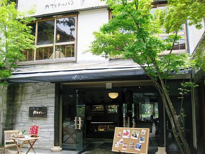 天橋立3カフェ