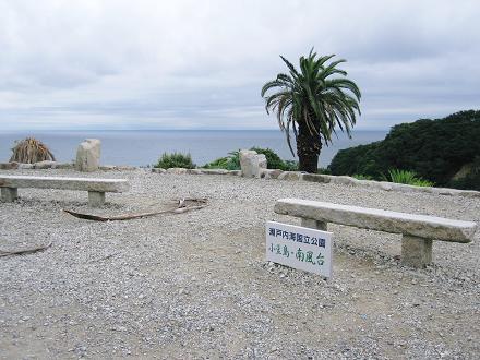 小豆島002