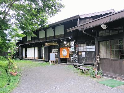 草円015