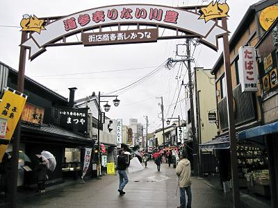 豊川稲荷04