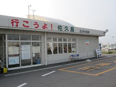 佐久島001