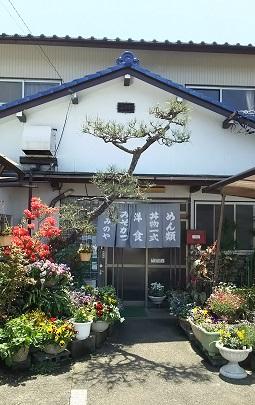 みのや食堂04