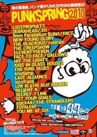 Punkspring10