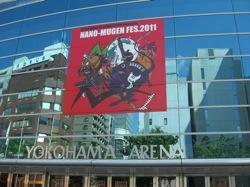 NANO MUGEN FES. 2011