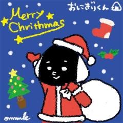 おにぎりくん,クリスマス,ommk
