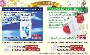 2015春新商品
