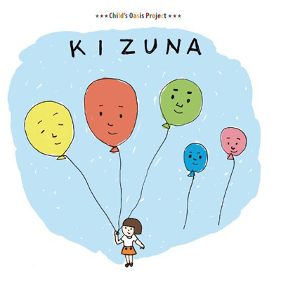 KIZUNA (c)Childs Oasis Project