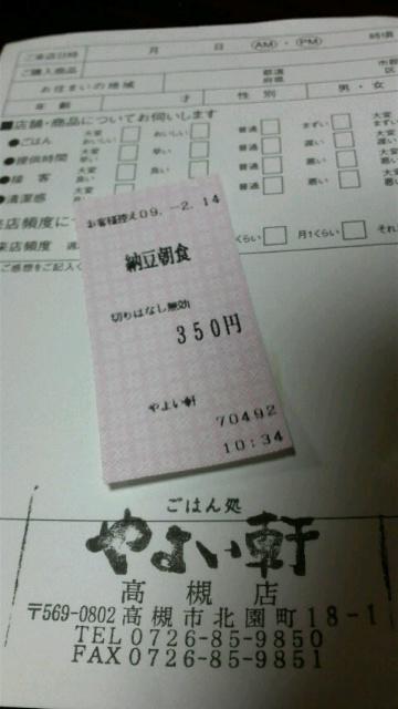 2009021417590000.jpg