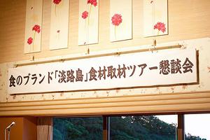 TSU_0640.jpg
