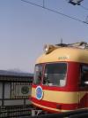 長野電鉄、先頭車両のアップ