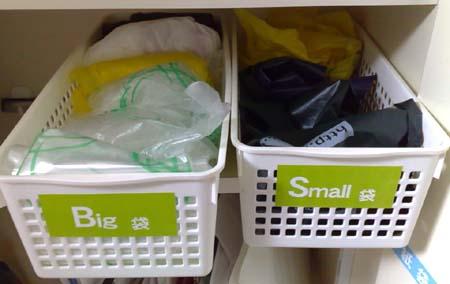 スーパーの袋 収納