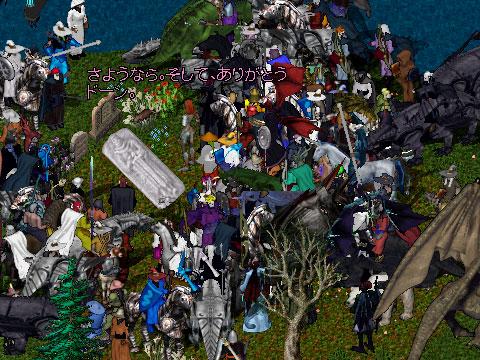 ドーン夫妻のお墓
