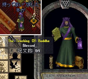 仏陀の教え