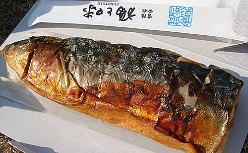 焼き鯖弁当1