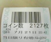 20060721_56077.jpg