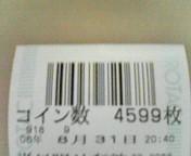 20060831_93987.jpg