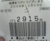 200612032049000.jpg
