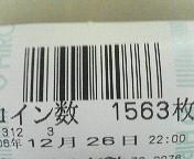 200612262206000.jpg