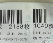 20070102_188283.jpg